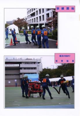 061014toukyoutosyoubousouhoutaikai(2)1026-4.jpg