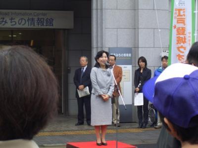 061029edotoujouuo-kusyuppatusiki(1).jpg