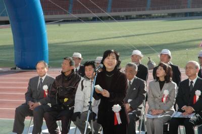 060129 shinjuku city harf marathon01s