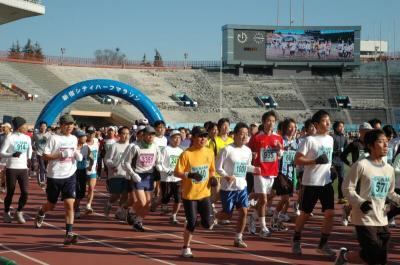 060129 shinjuku city harf marathon02s