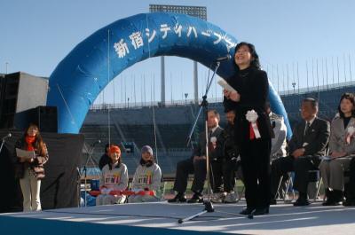 060129 shinjuku city harf marathon03s