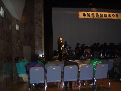 060129 ushigome tansu area festival s