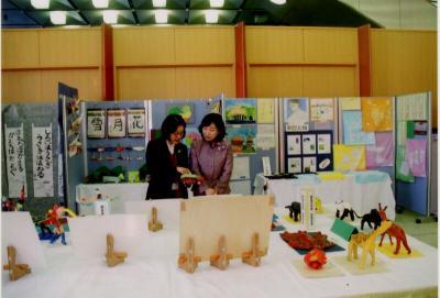 060205 shinjuku city exhibition03s