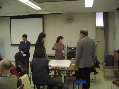060208 eco leader development seminar(1)CIMG0878s