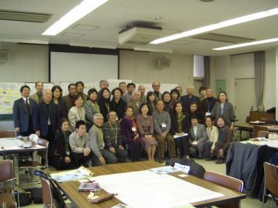 060208 eco leader development seminar(2)