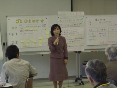 060208 eco leader development seminar(3)