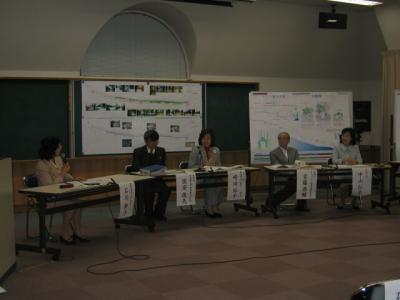 060210 tamagawasymposium(1)0222-4s