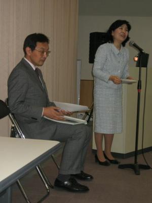060210 tamagawasymposium(2)0222-5s