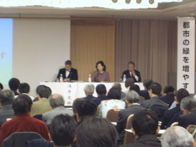060213 symposium think about Tokyo green01s