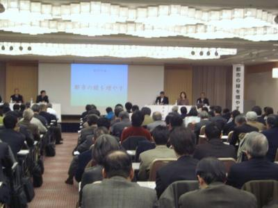 060213 symposium think about Tokyo green02s