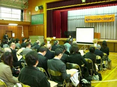 060226shinjuku challenge sports culture club ceremony01