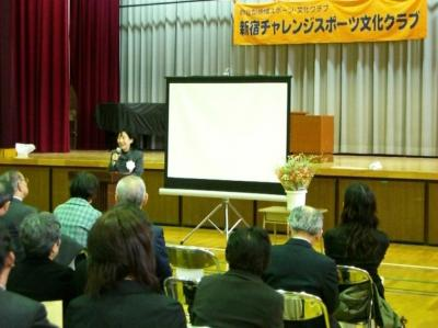 060226shinjuku challenge sports culture club ceremony02