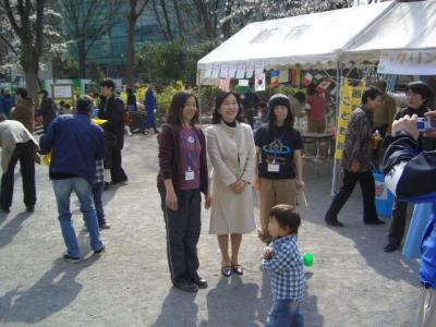 060326 shinjukutyuouparkspringfesta(4)s
