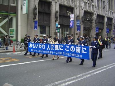 060326 sinjukuku2006nenkoutuuanzenparade(2)s