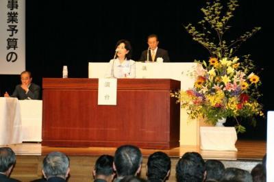 060519東京河川改修促進連盟総会及び促進大会01