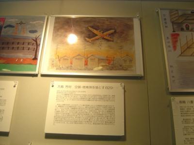 0607292006新宿区平和展02