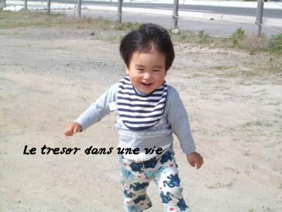 走るの楽しいー!!