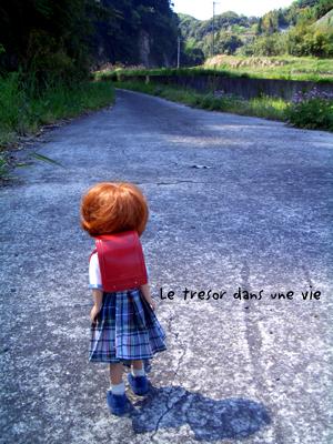 学校の帰り道・・・