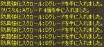 20060804013918.jpg