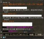 20070111130433.jpg