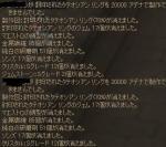 20070223114922.jpg