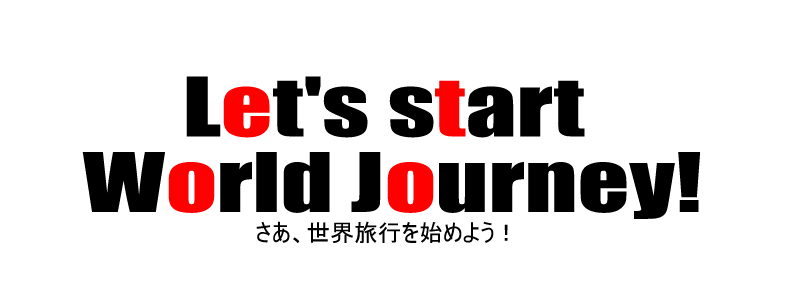 Let's start World Journey