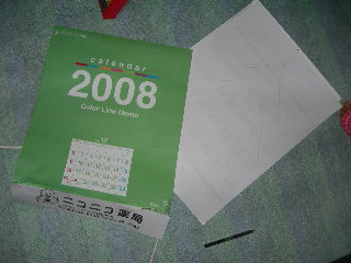 2008's calender is finishing.