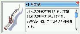 060218-01.jpg