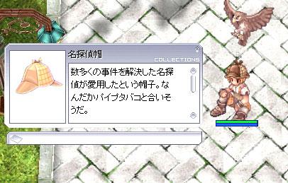 060319-04.jpg