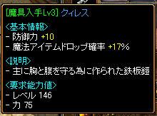 20060125013730.jpg