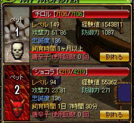 20060127025532.jpg