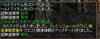 20060128063722.jpg