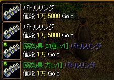 20060207060553.jpg