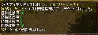 20060210165654.jpg