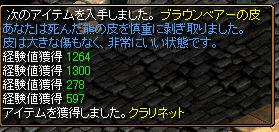 20060210213017.jpg