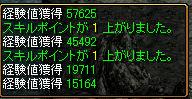 20060227222558.jpg
