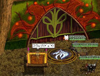 20060314052441.jpg
