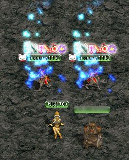20060320175512.jpg