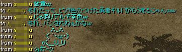 20060322231045.jpg