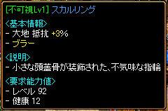 20060412014228.jpg