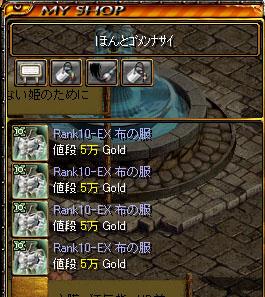 20060606123215.jpg