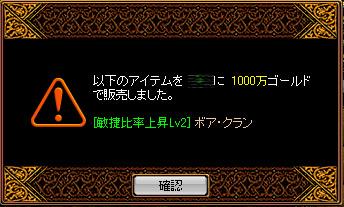 20060615014922.jpg