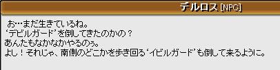 20060617134536.jpg