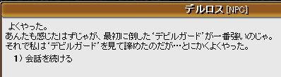 20060617134938.jpg