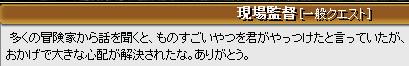 20060617140508.jpg