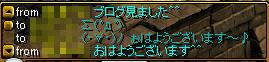 20060621155519.jpg