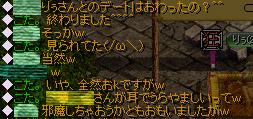 20060621160141.jpg