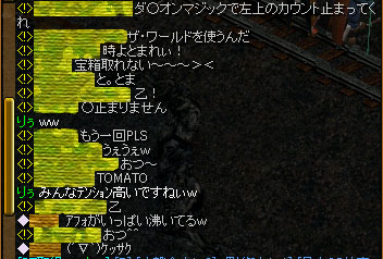20060628142634.jpg