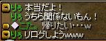 20060829061143.jpg