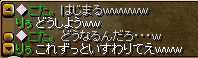 20060829061436.jpg